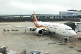 しゃこ隊さんが、上海浦東国際空港で撮影した海南航空 737-8-MAXの航空フォト(飛行機 写真・画像)