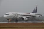 myoumyoさんが、熊本空港で撮影した香港エクスプレス A320-232の航空フォト(写真)