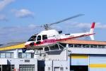 SAMBAR-2463さんが、群馬ヘリポートで撮影した小川航空 AS350B3 Ecureuilの航空フォト(写真)