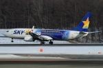 ウッディーさんが、新千歳空港で撮影したスカイマーク 737-81Dの航空フォト(写真)