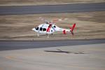 paje0433さんが、福島空港で撮影した中日本航空 429 GlobalRangerの航空フォト(写真)