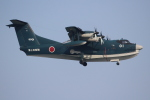 OMAさんが、岩国空港で撮影した海上自衛隊 US-2の航空フォト(写真)
