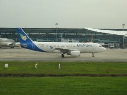ノイバイ国際空港 - Noi Bai International Airport [HAN/VVNB]で撮影されたノイバイ国際空港 - Noi Bai International Airport [HAN/VVNB]の航空機写真