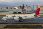 sg-driverさんが、福岡空港で撮影した日本エアコミューター 340Bの航空フォト(写真)