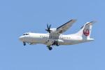 kuro2059さんが、伊丹空港で撮影した日本エアコミューター ATR-42-600の航空フォト(写真)