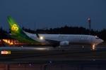 木人さんが、成田国際空港で撮影した春秋航空日本 737-86Nの航空フォト(写真)