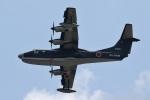 camelliaさんが、岩国空港で撮影した海上自衛隊 US-1AKai/XUS-2の航空フォト(写真)
