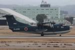 コギモニさんが、小松空港で撮影した海上自衛隊 US-2の航空フォト(写真)