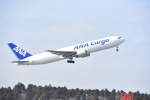 FLYING  HONU好きさんが、成田国際空港で撮影した全日空 767-381/ER(BCF)の航空フォト(写真)