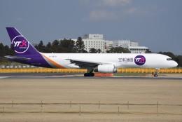 さくらの城南山。さんが、成田国際空港で撮影した中国南方航空 757-28Sの航空フォト(写真)