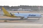木のピー乃木坂46&DAPUMP好きさんが、成田国際空港で撮影したポーラーエアカーゴ 767-3JHF(ER)の航空フォト(写真)