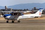 なごやんさんが、名古屋飛行場で撮影した本田航空 172S Skyhawk SPの航空フォト(写真)