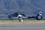Gambardierさんが、岡南飛行場で撮影した日本法人所有 EC130B4の航空フォト(写真)