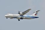 ポン太さんが、スワンナプーム国際空港で撮影したバンコクエアウェイズ ATR-72-600の航空フォト(飛行機 写真・画像)