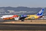 冷やし中華始めましたさんが、伊丹空港で撮影した全日空 777-281/ERの航空フォト(写真)