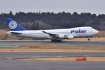 mojioさんが、成田国際空港で撮影したポーラーエアカーゴ 747-46NF/SCDの航空フォト(写真)