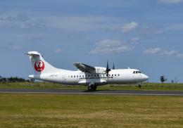 喜界空港 - Kikaiga Shima Airport [KKX/RJKI]で撮影された喜界空港 - Kikaiga Shima Airport [KKX/RJKI]の航空機写真