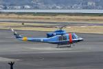 Gambardierさんが、岡南飛行場で撮影した福岡県警察 412EPの航空フォト(写真)