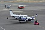 Gambardierさんが、岡南飛行場で撮影したアジア航測 C90GTi King Airの航空フォト(写真)