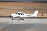 ゆう改めてさんが、熊本空港で撮影したジャパン・ジェネラル・アビエーション・サービス SR20の航空フォト(写真)