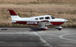 CL&CLさんが、奄美空港で撮影した日本個人所有 PA-28-181 Archer IIIの航空フォト(写真)