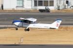 青春の1ページさんが、名古屋飛行場で撮影した本田航空 172S Skyhawk SPの航空フォト(写真)