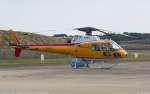 RZ Makiseさんが、種子島空港で撮影した東邦航空 AS350B Ecureuilの航空フォト(写真)