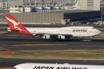 sky-spotterさんが、羽田空港で撮影したカンタス航空 747-438の航空フォト(飛行機 写真・画像)