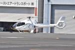 ヘリオスさんが、東京ヘリポートで撮影したオートパンサー EC130B4の航空フォト(写真)