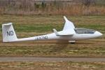 MOR1(新アカウント)さんが、妻沼滑空場で撮影した名古屋大学 Discus bの航空フォト(写真)