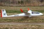 MOR1(新アカウント)さんが、妻沼滑空場で撮影した日本法人所有 Discus bの航空フォト(写真)