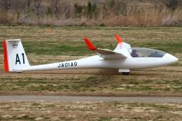 航空フォト:JA01AG 日本法人所有 Discus