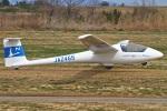 MOR1(新アカウント)さんが、妻沼滑空場で撮影した日本大学 ASK 23Bの航空フォト(写真)