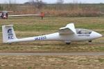 MOR1(新アカウント)さんが、妻沼滑空場で撮影した日本法人所有 ASK 23の航空フォト(写真)