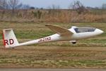 MOR1(新アカウント)さんが、妻沼滑空場で撮影した立命館 Discus CSの航空フォト(写真)