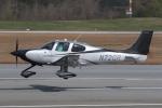 ゴンタさんが、ディカルブ・ピーチツリー空港で撮影したREGISTER AIR LLC  SR22Tの航空フォト(写真)