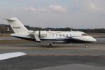 ゴンタさんが、ディカルブ・ピーチツリー空港で撮影したBOEING COの航空フォト(写真)