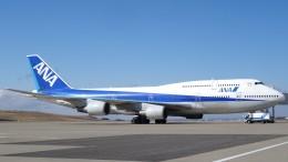 westtowerさんが、福島空港で撮影した全日空 747-481(D)の航空フォト(飛行機 写真・画像)