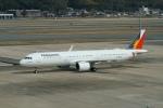 pringlesさんが、福岡空港で撮影したフィリピン航空 A321-271Nの航空フォト(写真)