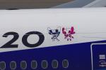 blowgunさんが、中部国際空港で撮影した全日空 777-281/ERの航空フォト(写真)