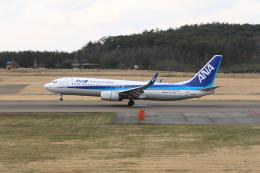 庄内空港 - Shonai Airport [SYO/RJSY]で撮影された庄内空港 - Shonai Airport [SYO/RJSY]の航空機写真
