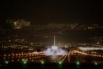 HK Express43さんが、伊丹空港で撮影した全日空 787-8 Dreamlinerの航空フォト(写真)