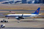 まいけるさんが、羽田空港で撮影した中国南方航空 737-81Bの航空フォト(写真)