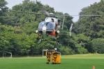 500さんが、新治運動公園で撮影した茨城県防災航空隊 BK117C-2の航空フォト(写真)