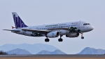 オキシドールさんが、広島空港で撮影した香港エクスプレス A320-232の航空フォト(写真)