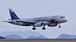 オキシドールさんが、広島空港で撮影した香港エクスプレス A320-232の航空フォト(飛行機 写真・画像)