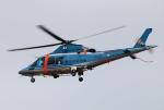 なごやんさんが、名古屋飛行場で撮影した神奈川県警察 AW109SPの航空フォト(写真)