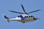 ワイエスさんが、鹿児島空港で撮影したオールニッポンヘリコプター AW139の航空フォト(写真)