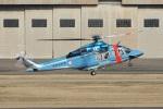 なぞたびさんが、名古屋飛行場で撮影した鹿児島県警察 AW139の航空フォト(写真)