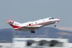 なぞたびさんが、名古屋飛行場で撮影した航空自衛隊 U-125 (BAe-125-800FI)の航空フォト(写真)